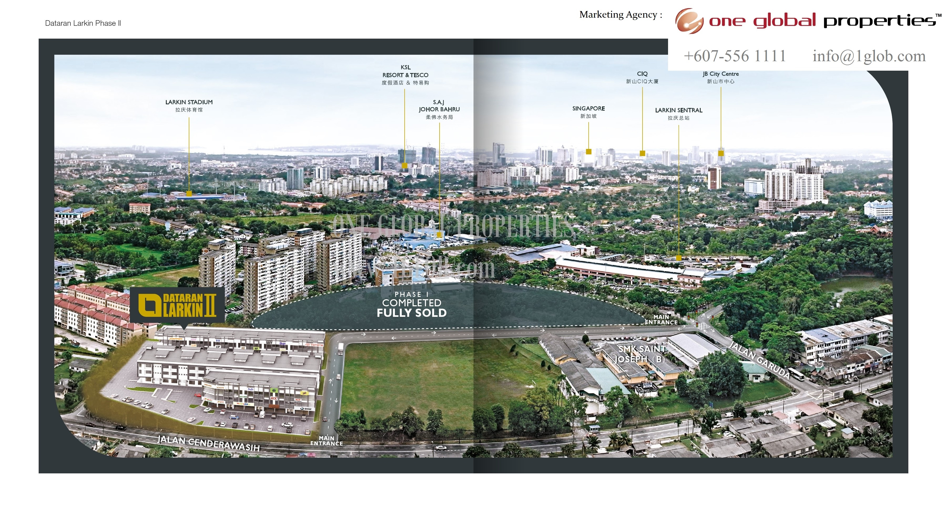Dataran Larkin Project Brochure Page 2 (This link will open a PDF document)