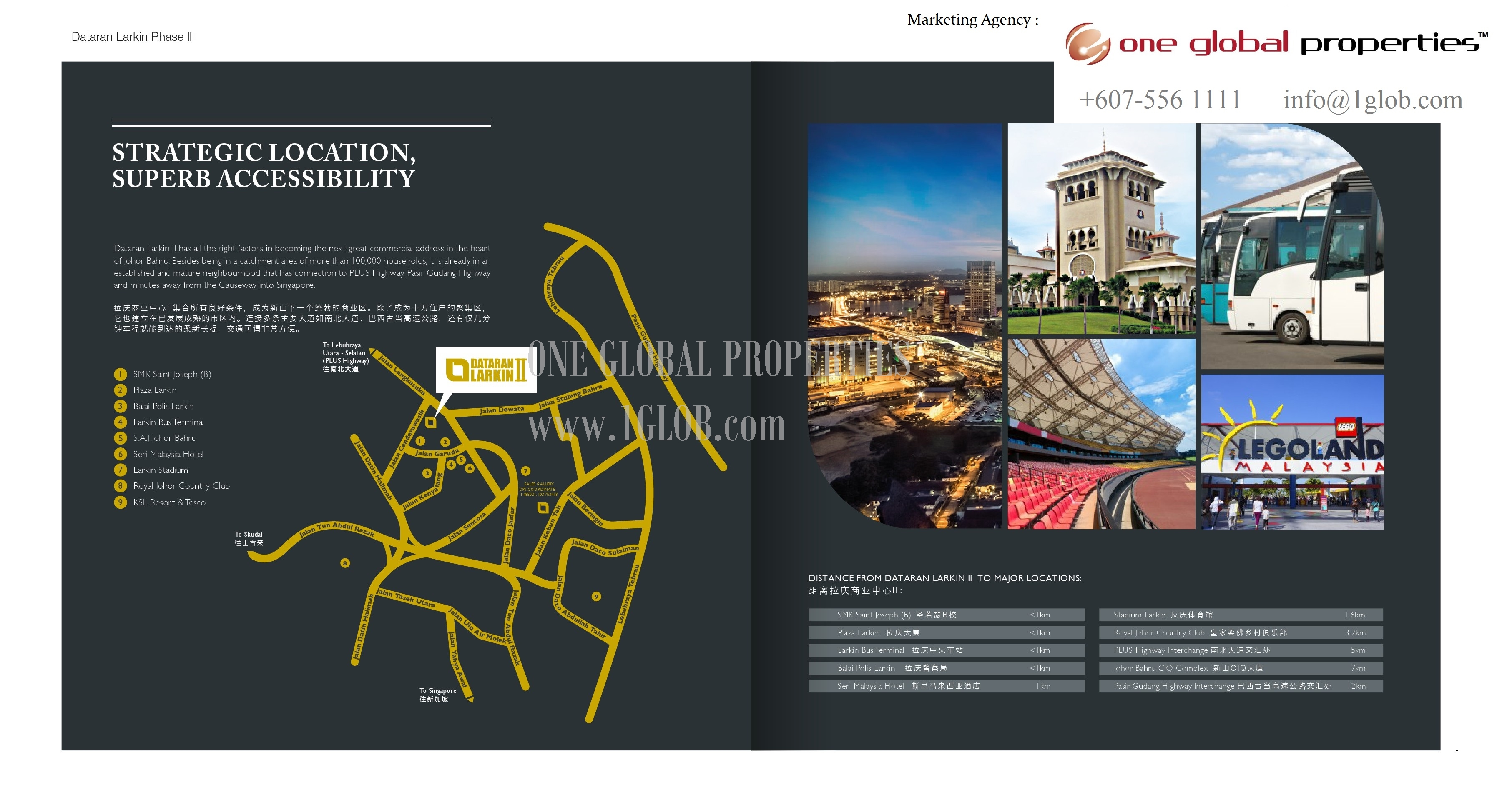 Dataran Larkin Project Brochure Page 3 (This link will open a PDF document)