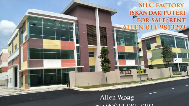 southern industrial and logistics clusters (silc) Photo 3